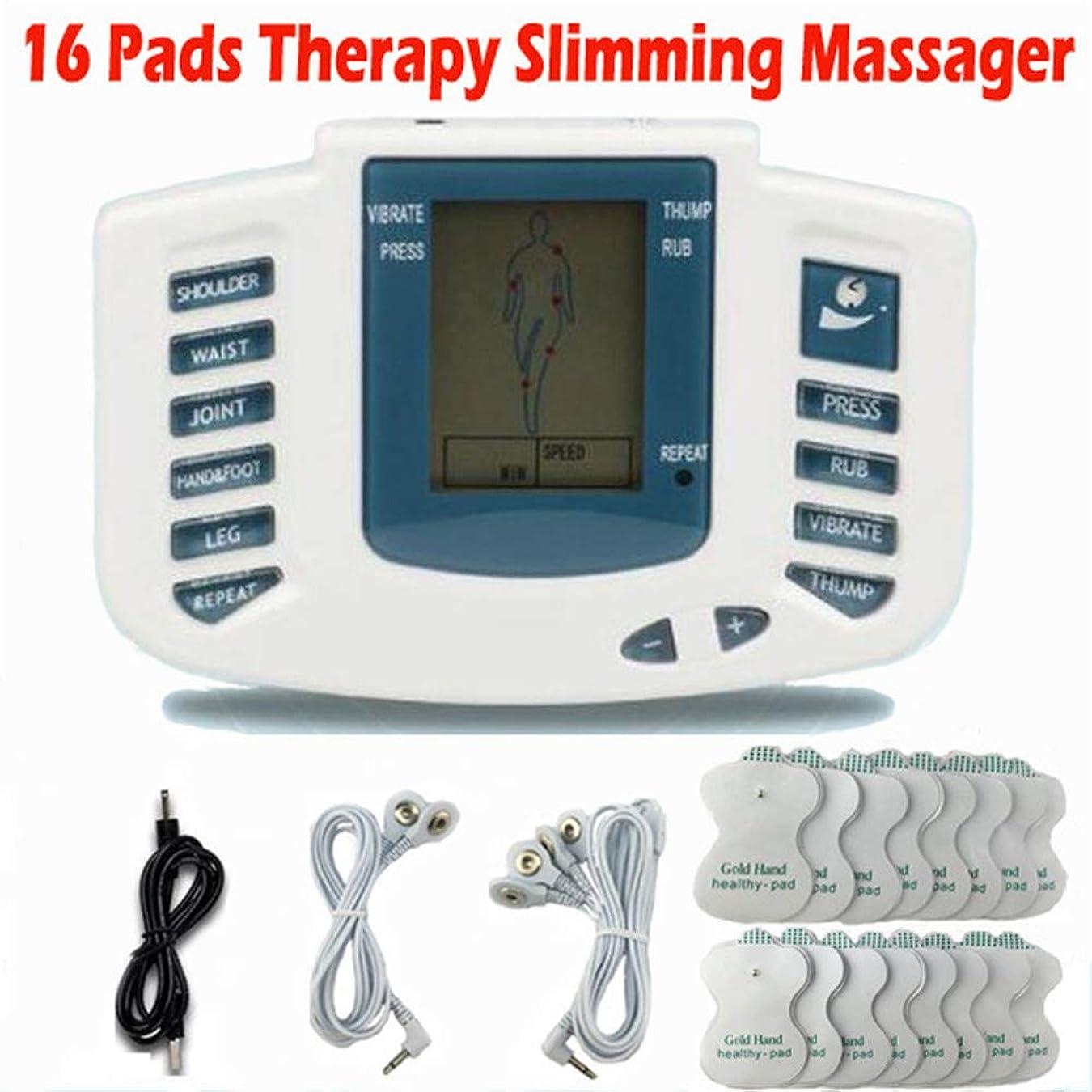 寝具コマンドもろい背部マッサージャー電気筋肉刺激装置鍼治療療法の減量機械16パッド全身のボディマッサージマッサージ痛みを和らげる