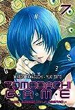 Tomodachi Game, Vol. 7
