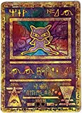 "Beautiful ""Ancient Mew"" promotional card distributed in cinemas during the screening of the Pokémon movie"