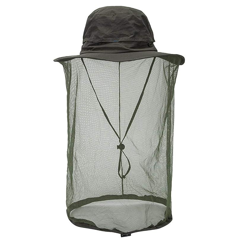 すでに隙間クロールHzjundasi 虫よけ uvカット 帽子、 モスキート 蚊よけ メッシュ ネット 紫外線対策 日よけ 通気性 フェースマスク 男女兼用 ハット アウトドア 登山 釣り