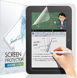 ベルモンド スマイルゼミ スマイルタブレット3 / 3R ペーパー 紙 ライク フィルム アンチグレア 非光沢 反射防止 日本製 BELLEMOND SMT3PL G170