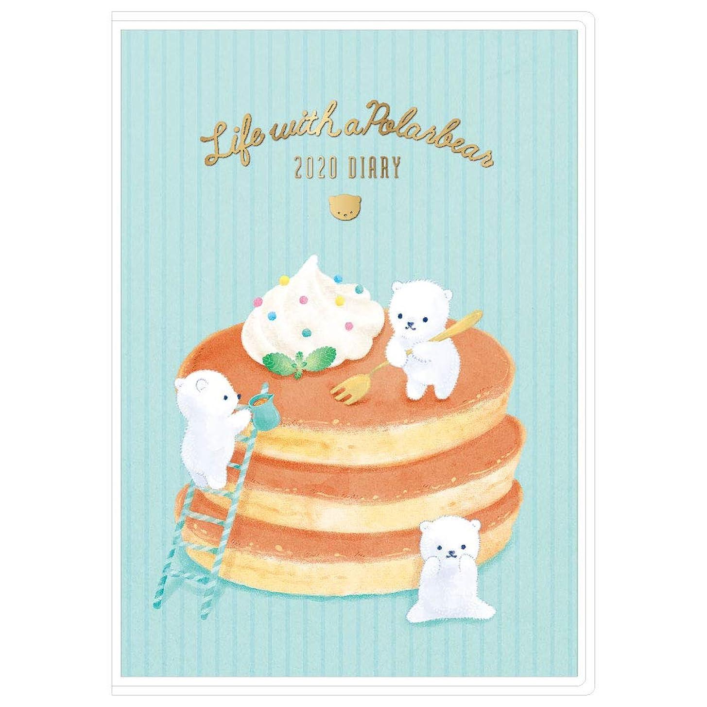 追うペニーシャットアートプリントジャパン 2020年手帳 sericoダイアリー/パンケーキ 1000108773
