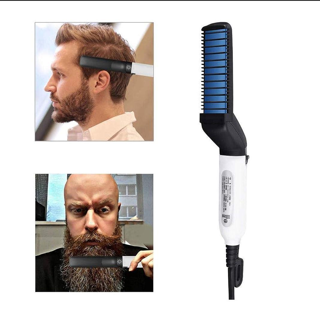 著者資源立法髭矯正ブラシ、男性用電気くし、サイドヘアデタングルスタイルマジックマッサージくし、ヘアストレートニング/カーラーパーマクリップ櫛DIY用フレキシブルモデリング調整可能温度
