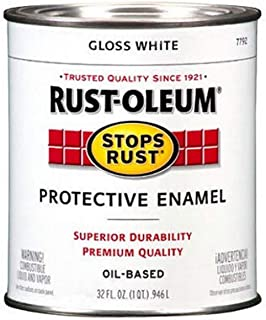 Rust-Oleum 7792504 Stops Rust Brush On Paint, 32-Ounce, Gloss White