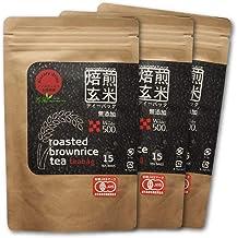 玄米珈琲(玄米コーヒー) ティーバッグタイプ 3袋セット(5g×15包入×3袋) (ロースト玄米茶 鹿児島県産 無農薬・有機JAS オーガニック玄米100%使用)