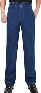 Men's Full Elastic Waist Denim Pull On Jeans Straight Trousers