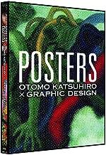 POSTERS: OTOMO KATSUHIRO×GRAPHIC DESIGN (Japanese Edition)