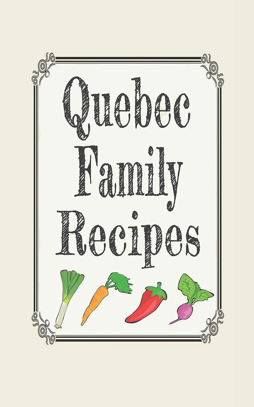 バスタブ帽子病気のQuebec family recipes: Blank cookbooks to write in