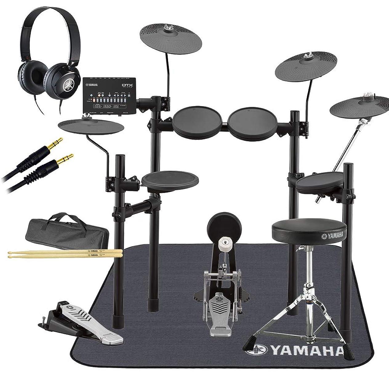 松ひまわり社交的YAMAHA DTX452KUPGS 3シンバル拡張 ヤマハ純正マット/ヘッドホン付き8点セット 電子ドラムセット ヤマハ