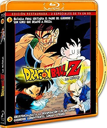 Dragon Ball Z. Tv Special 1- 2