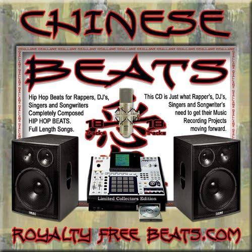Chinese Hip Hop Beats