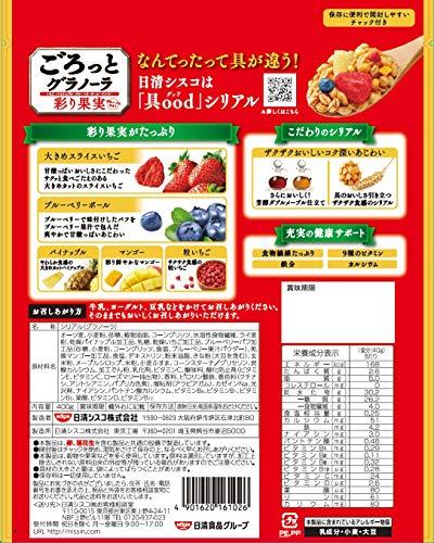 ごろっとグラノーラ彩り果実400g×6袋