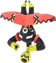 TAKARA TOMY  Pokemon Sun & Moon ESP 17 Tapu Bulu Figure Action Figure, 3