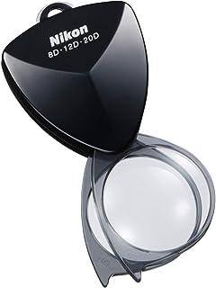 Nikon 携帯型拡大鏡 ニューポケットタイプルーペ20D(2倍/3倍/5倍) ブラック N20DBK (日本製)