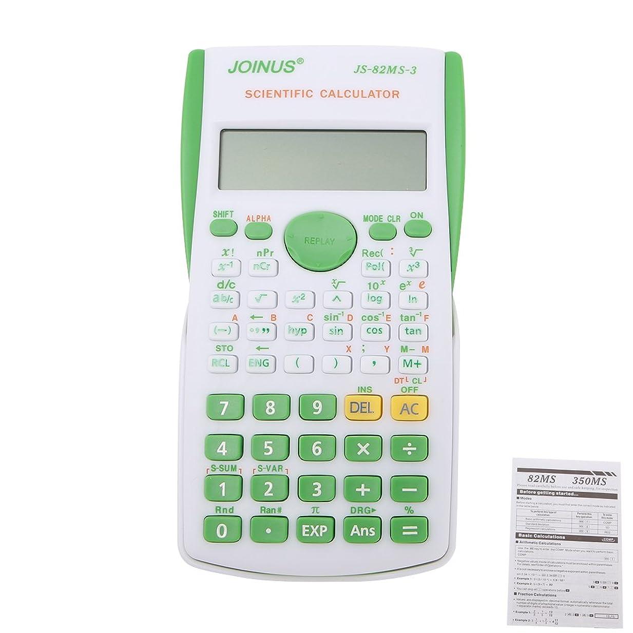 支配するメール事実JUNESUN 学生 240機能 2ラインディスプレイ 12デジタル電子関数電卓 15.3×7.8×1.3cm/6.02×3.08×0.51in JUNESUN