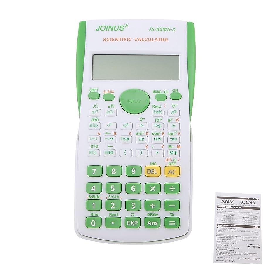 練習したテストとげzobeenポータブルホーム電卓ポケット電子計算Office schoolcalculator グリーン