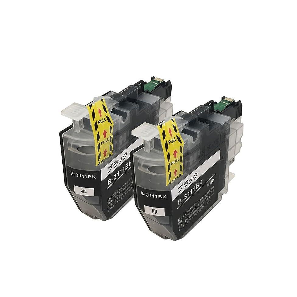 脅かすおいしい乳剤3年保証 ブラザー (brother) LC3111BK-2PK 純正同様 顔料インク DCP-J572N/DCP-J972N/DCP-J973N/MFC-J893N 互換インクカートリッジ 残量表示チップ付 ブラック 2個セット ベルカラー