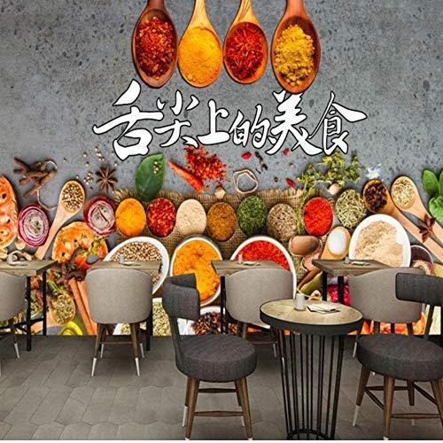 Pbbzl wanddecoratie, 3D, stereo, dobbelsteen, grill, hotpot, winkel, restaurant, keuken, muur, papier, decoratief 200 x 140 cm