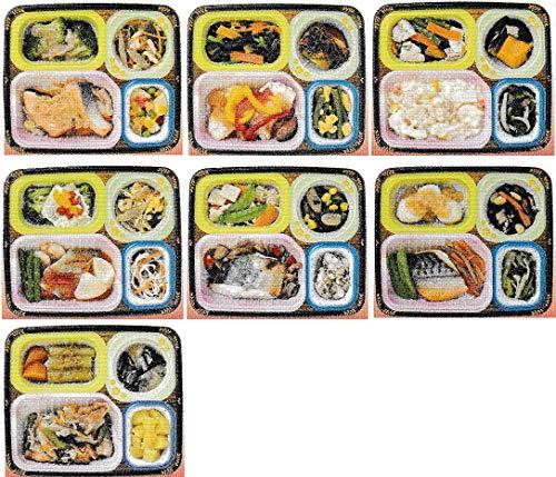 健康美膳 魚介のおかずセット(N-4) 7食セット 冷凍総菜 武蔵野フーズ