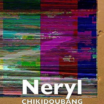 Chikidoubang