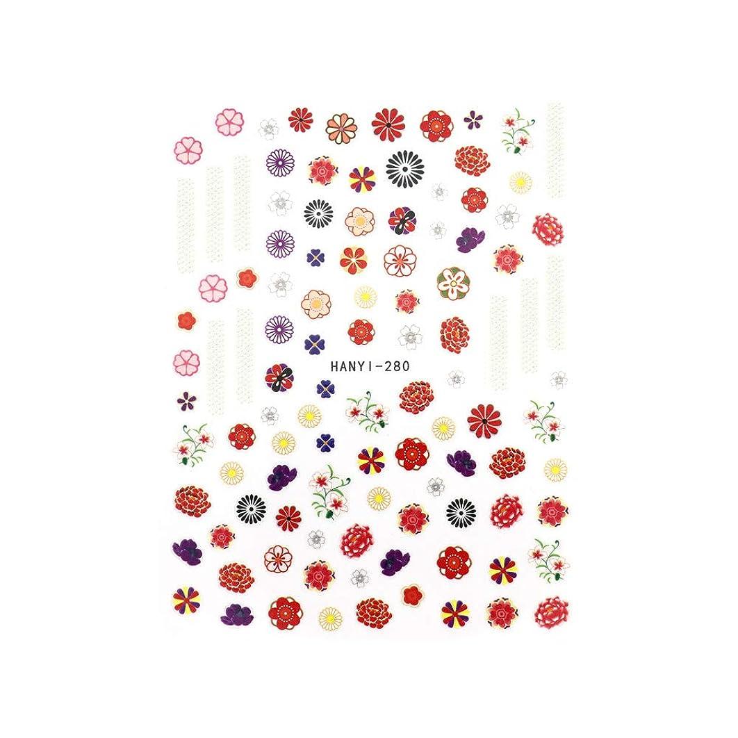 有益フォローアクセスできないネイルシール 古典和花シール【HANYI-280】古典和花シール レッドフラワーネイル 花柄 和柄ネイル 和装ネイル フラワーシール 浴衣 着物 桜 牡丹