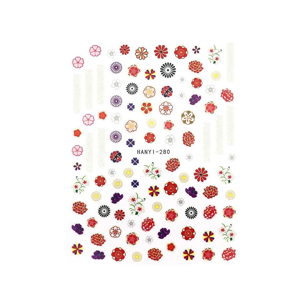 我慢する穿孔する前にネイルシール 古典和花シール【HANYI-280】古典和花シール レッドフラワーネイル 花柄 和柄ネイル 和装ネイル フラワーシール 浴衣 着物 桜 牡丹
