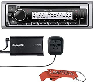$219 » Kenwood KMR-D378BT Marine CD Receiver and Sirius XM Tuner Endless Entertainment Bundle. Enjoy Music On Your Boat via Satel...
