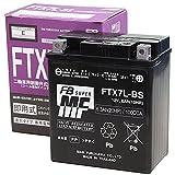FURUKAWA [ 古河電池 ] シールド型 バイク用バッテリー FTX7L-BS