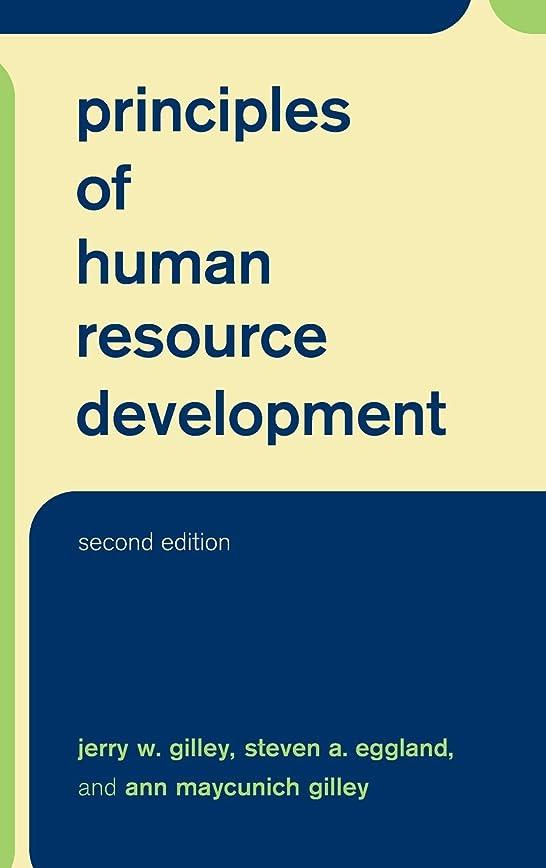 島組み合わせ歯車Principles Of Human Resource Development