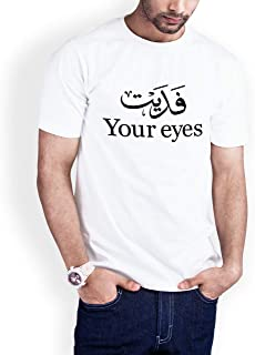 Casual Printed T-Shirt for Men, I Save your Eyes, White