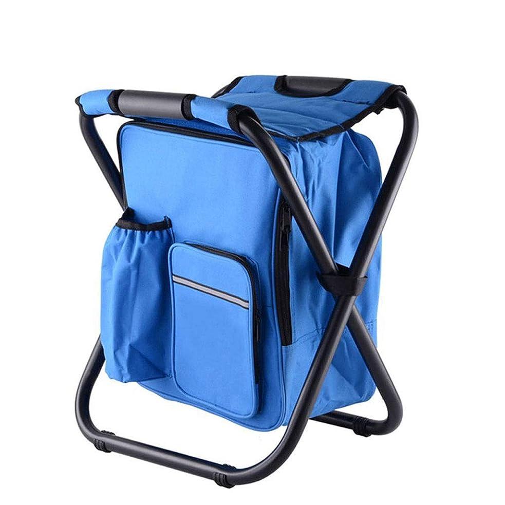 家具レーザラショナル屋外ポータブル折りたたみバックパックスツールショルダーオックスフォード絶縁バッグ荷物椅子冷蔵釣りキャンプハイキング旅行遠出 (Color : Blue, Size : 36*29*41cm)
