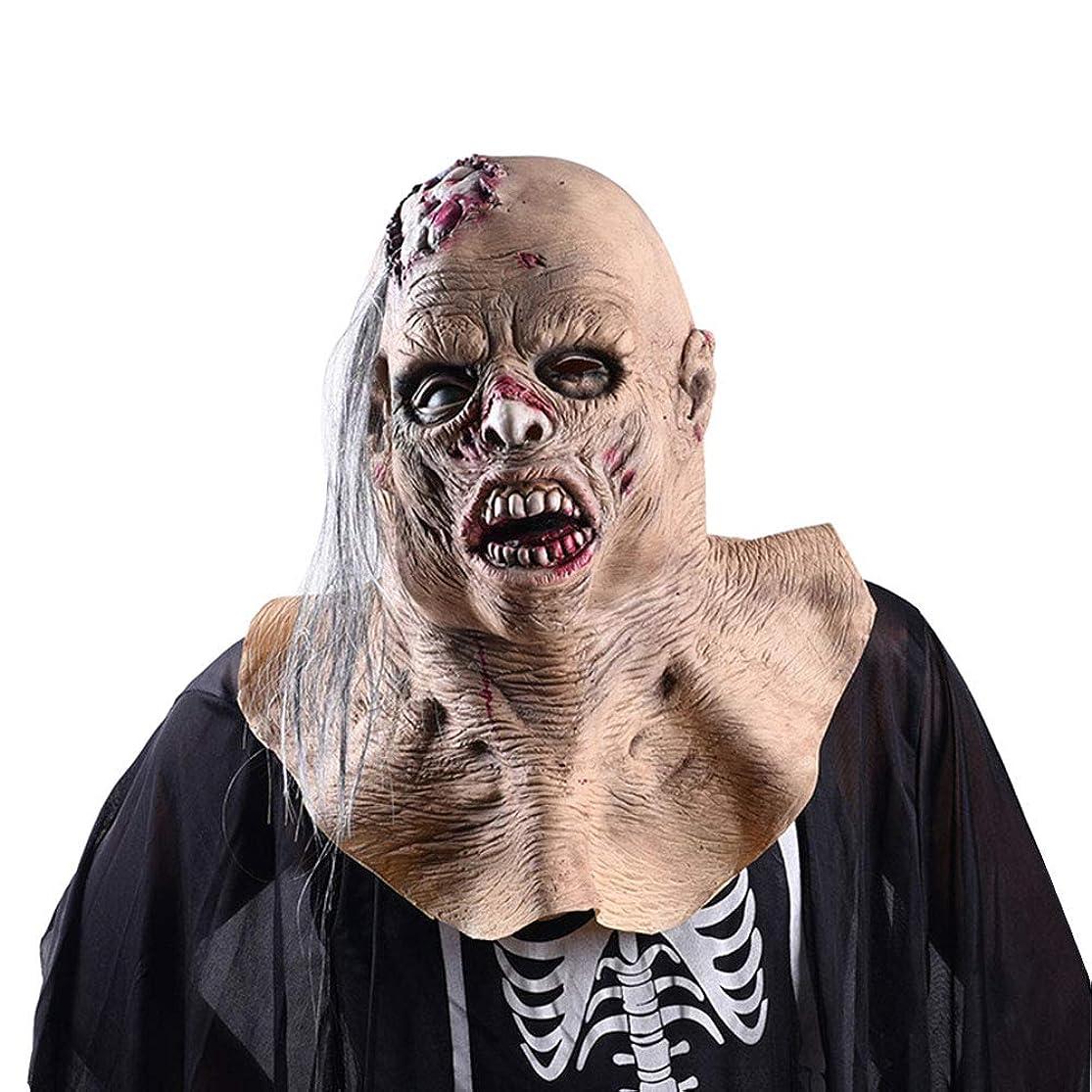 上クラス殉教者ハロウィーンマスク、吸血鬼のラテックスマスク、ハロウィーン、テーマパーティー、カーニバル、レイブパーティー、バー、小道具。