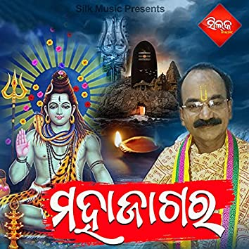 Maha Jagara