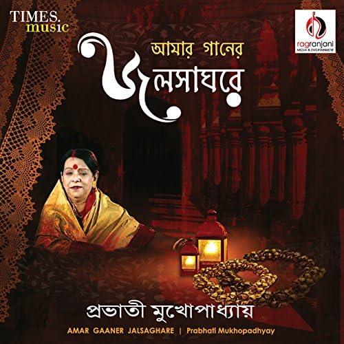 Prabhati Mukherjee