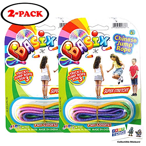 Rainbow Chinese Jump Ropes Bundle Pack for Kids 2 Pack Jump Ropes Outdoor Indoor Play with 2 GosuToys Stickers