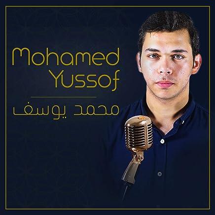 Amazon com: Mohamed Yussof: Digital Music