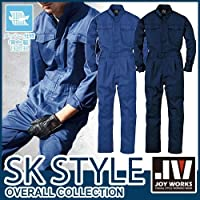 長袖ツナギ(メッシュ仕様) カラー:3_ブルー サイズ:5L