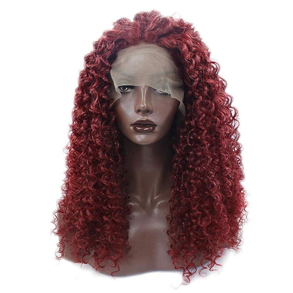 ダイアクリティカルペストリーワーカーYrattary フロントレースウィッグショートヘアスモールロール赤合成髪レースウィッグロールプレイングウィッグ (色 : レッド)