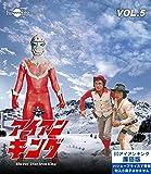 アイアンキング Blu-ray Vol.5[Blu-ray/ブルーレイ]