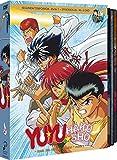 Yu Yu Hakusho Box 2 Episodios 26 A 46. (21ep) La Saga Del Torneo Oscuro. Parte 1. [DVD]