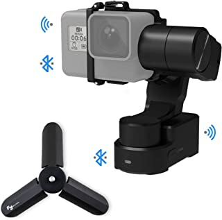 waterproof wearable gimbal