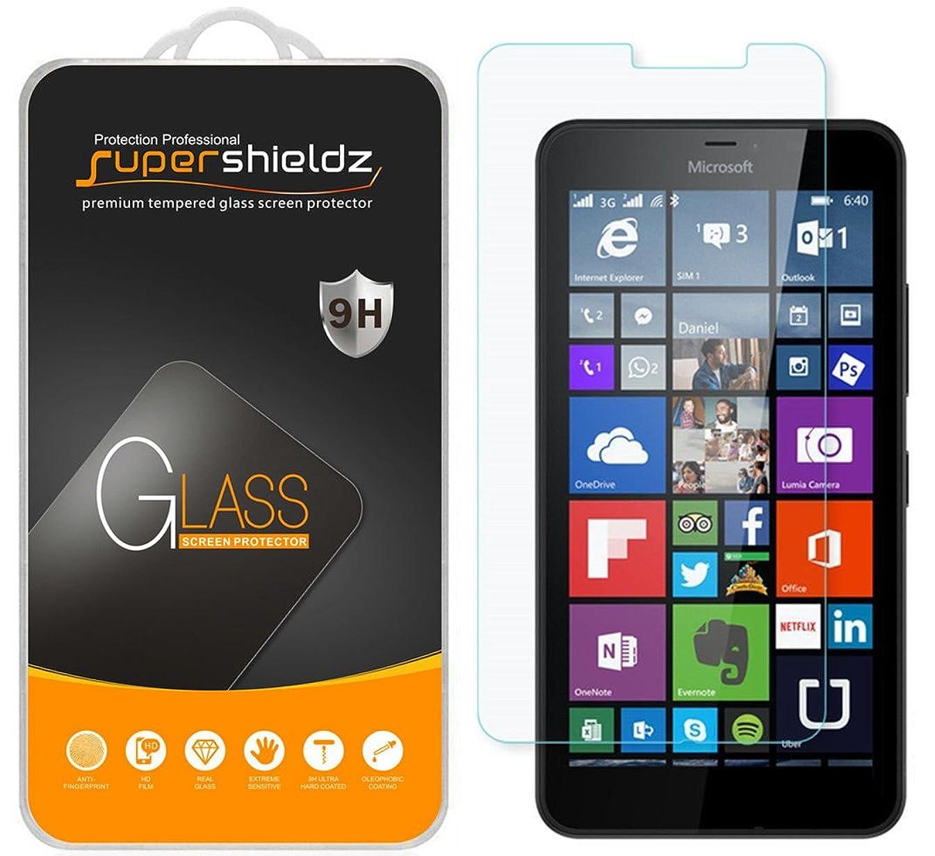 Supershieldz for Microsoft Lumia 640 XL Tempered Glass Screen Protector, Anti-Scratch, Anti-Fingerprint, Bubble Free, Lifetime Replacement