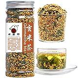 Plant Gift Brown Rrice Green Tea, Genmaicha, Té de arroz orgánico de Kirara, Hoja de Malva Verticillata, Salud, Té de flores 170g / 6oz