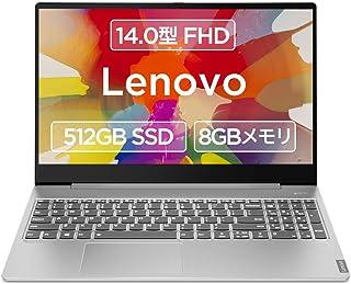 Lenovo ノートパソコン Ideapad S540(14.0型FHD Core i5 8GB 512GB ) ミネラルグレー
