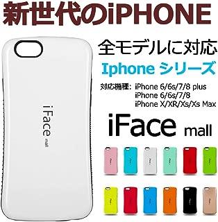 iFace mall ケース 正規品 iphone7 ケース iphone8 ケース アイフォン8 ケース iphone7/8 用ケース スマホケース 耐衝撃 耐摩擦 防塵防水 落下防止 人気 可愛い おしゃれ(対応機種iphone7,iphone8,ホワイト)