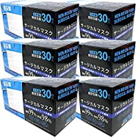 日本製!個包装!サージカルマスク 1箱30枚入 国産・個別包装 不織布三層構造マスク (6)