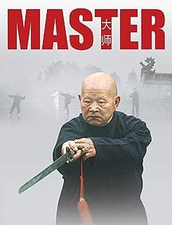 master zhou