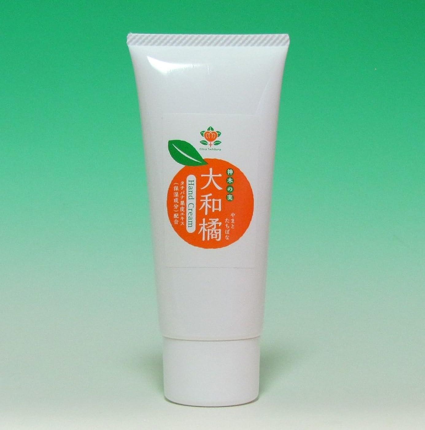 連続的感嘆実施する神木の果実 大和橘ハンドクリーム