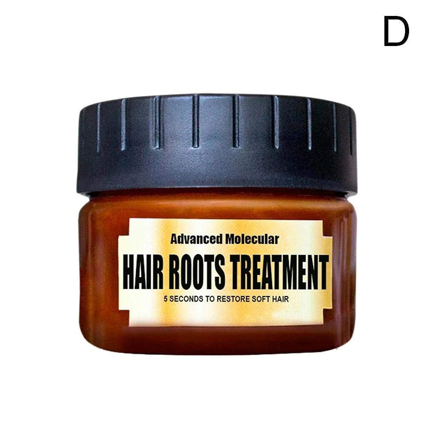 認める呼吸するテーマBETTER YOU (ベター ュー) 多機能トリートメント、オイルよけ、柔順、栄養毛、乾燥防止、修復髪質、50 ml (D 04)