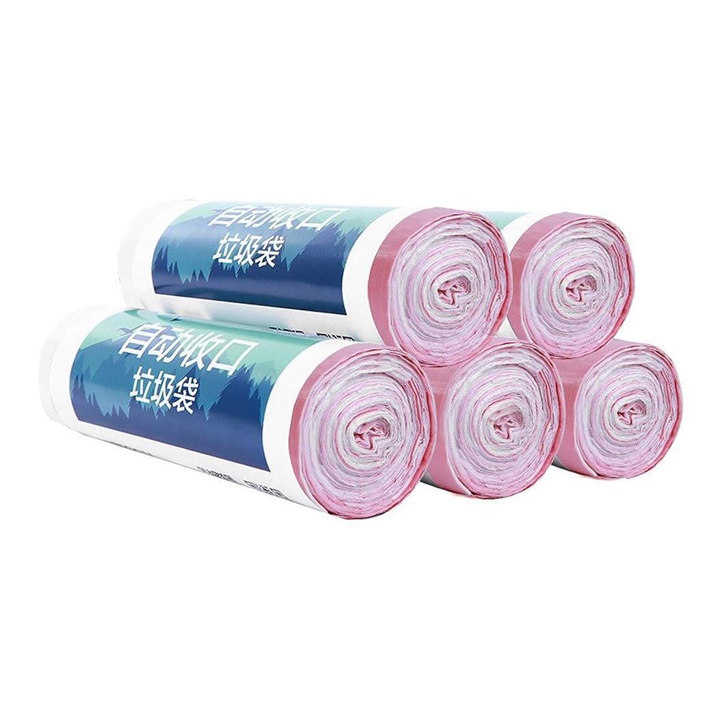 眉をひそめるナインへ防ぐゴミ袋 20Lロープゴミ袋台所家庭用白ゴミ袋(5巻/ 75カウント) (Size : 45*50cm)